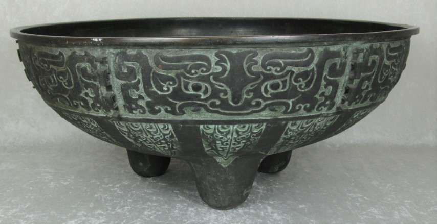 Antique Japanese Cast Bronze Water Bowl