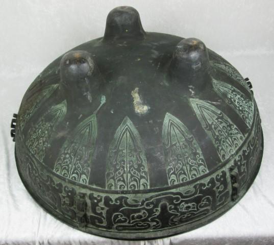 Antique Japanese Cast Bronze Water Bowl