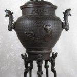 Japanese Bronze Incense Burner Koro Signed Shokaken Kore Chu Meiji