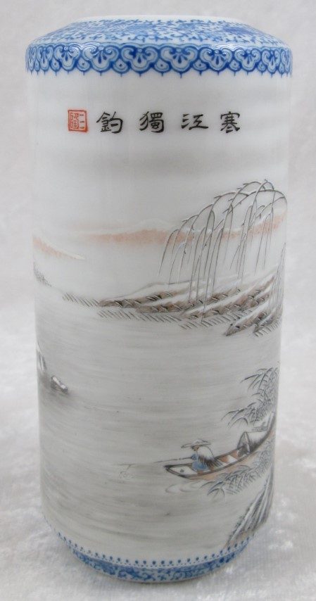 Vintage Chinese Brush Pot with Winter Scene