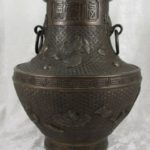 Antique Chinese Bronze Double Handle Vase, Hu