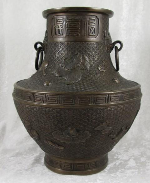 Antique Chinese Bronze Double Handle Vase, Hu