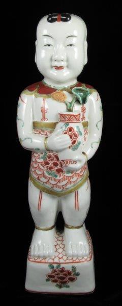 Chinese Porcelain Ho Ho Boy