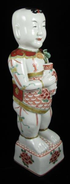 Chinese Porcelain Ho Ho Boy